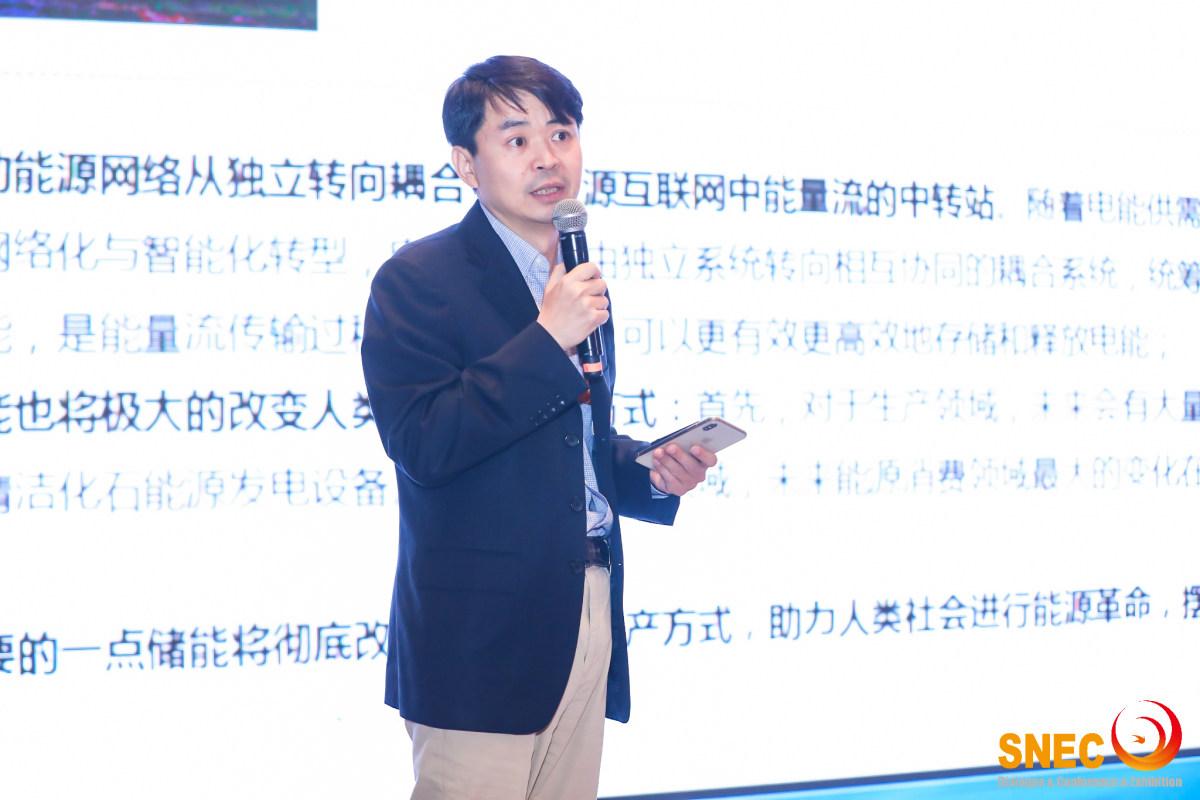 俞振华 先生, 中关村储能产业技术联盟常务副理事长