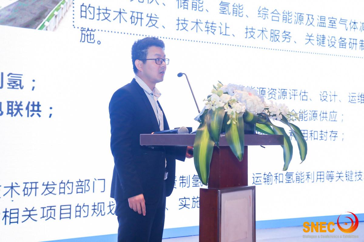 王鹏杰 博士 中国华能集团清洁能源技术研究院有限公司主管